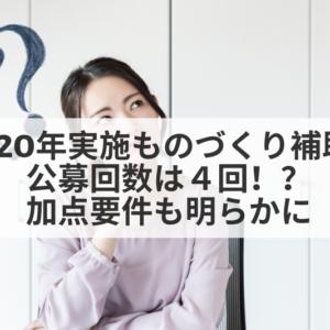 (4)政策面_②競争力強化につながる経営資源の蓄積とは?